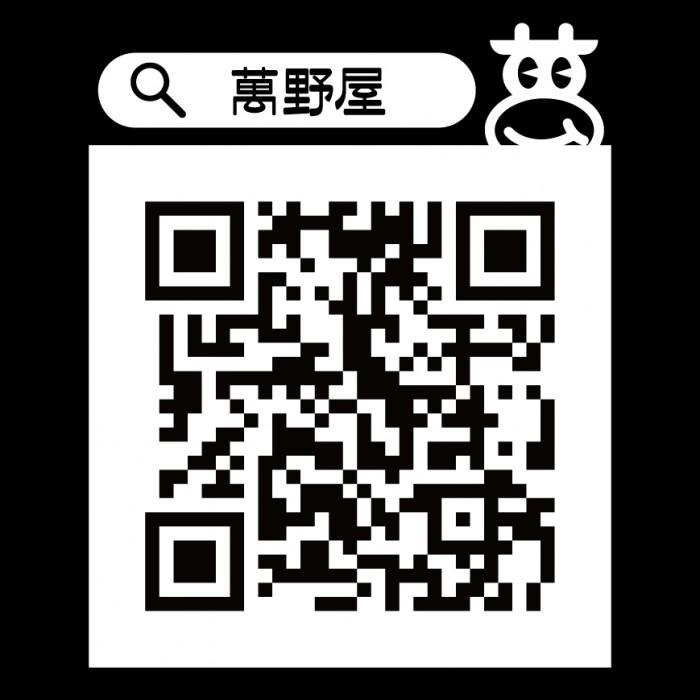 2016008アプリ-03