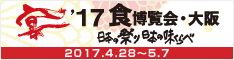 banner02_234X60