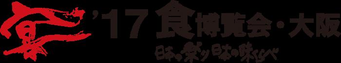 shokuhaku-img_logo03
