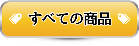 2018-06BD_category_subete